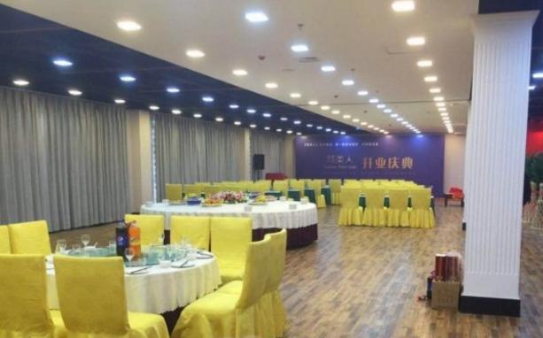 第一宴会厅