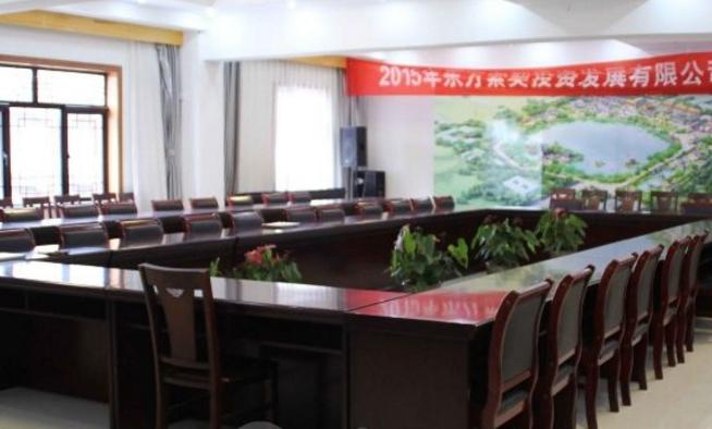 南宫会议室