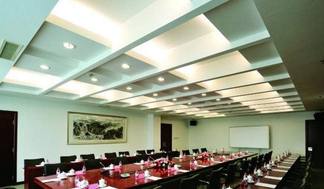 201会议室