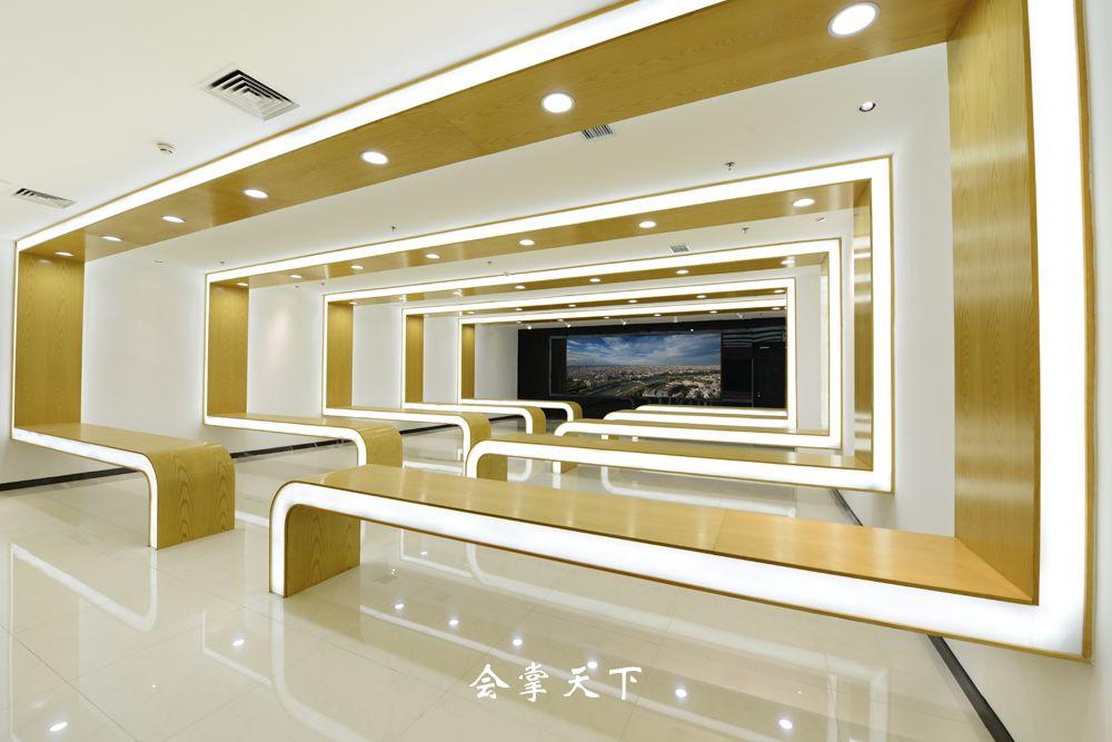 电子商务会议室