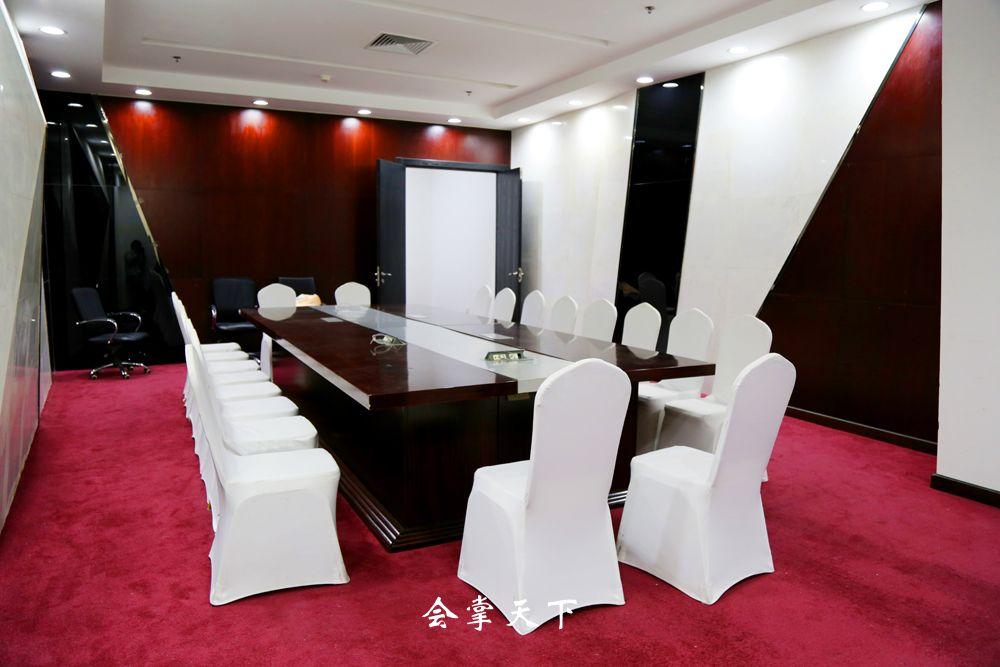 VIP会议室